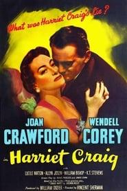 Harriet Craig (1950) online ελληνικοί υπότιτλοι
