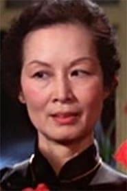 Fong Ping