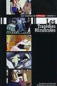Les tragédies minuscules 1999