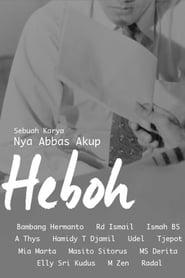 Heboh 1954