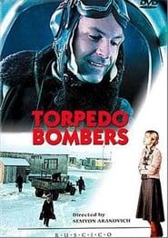 Torpedo Bombers (1983)