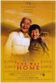 The Way Home Filme Online HD