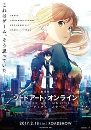 Imagen Sword Art Online The Movie Ordinal Scale