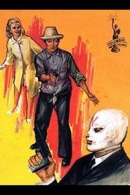 Machuchal: Agente 0 1966