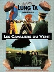 Lung Ta: Les cavaliers du vent 1990