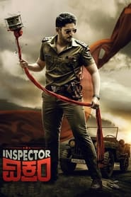 Inspector Vikram 2021 JC WebRip South Movie Hindi Dubbed 400mb 480p 1.3GB 720p 5GB 10GB 1080p