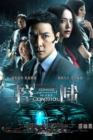 Control - Azwaad Movie Database