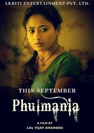 Phulmania 2019 Hindi Movie JC WebRip 300mb 480p 1GB 720p 3GB 7GB 1080p