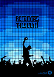 Reformat the Planet (2008)