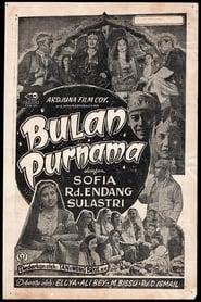 Bulan Purnama 1953