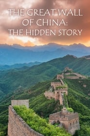 The Great Wall of China: The Hidden Story (2014)
