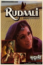 रुदाली 1993