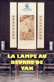 La lampe au beurre de yak movie
