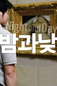 Nonton Night and Day (2008) Film Subtitle Indonesia Streaming Movie Download