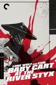 Poster Lone Wolf and Cub: Baby Cart at the River Styx 1972