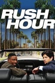 A Hora do Rush / Rush Hour