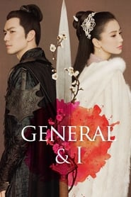 C-Drama General and I