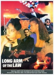 Long Arm of the Law III (1989)