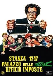 Stanza 17-17 palazzo delle tasse, ufficio imposte (1971)