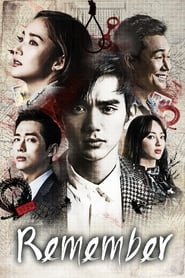 K-Drama Remember: War of the Son