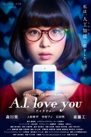 A.I. Love You (2016                     ) Online Cały Film Lektor PL