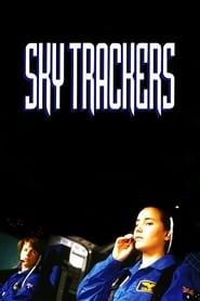 Sky Trackers 1995