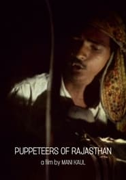 Puppeteers of Rajasthan 1974