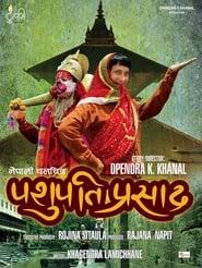 Pashupati Prasad (2016) CDA Online Cały Film