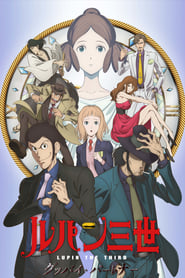Poster Lupin the Third: Goodbye Partner 2019