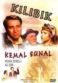 Henpecked (1983)
