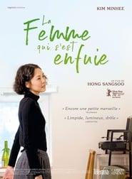 Regardez La Femme qui s'est enfuie Online HD Française (2020)
