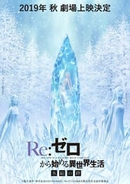 Re: Zero Kara Hajimeru Isekai Seikatsu : Frozen Bonds en streaming