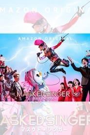 The Masked Singer Japan 2021
