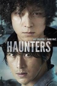 Haunters – Κυνηγοί