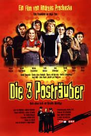 Die 3 Posträuber 1998