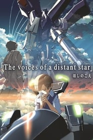 Voices of a Distant Star (2019)