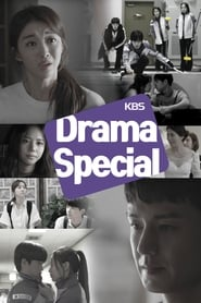 KBS Drama Special - 2010 (2010) poster