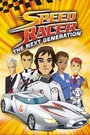 مشاهدة مسلسل Speed Racer: The Next Generation مترجم أون لاين بجودة عالية