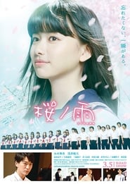 Nonton Sakura no ame (2016) Film Subtitle Indonesia Streaming Movie Download