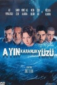 فيلم Ayın Karanlık Yüzü مترجم
