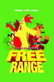 Free Range 2019