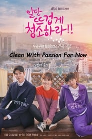 Clean With Passion For Now Season 1 Episode 4