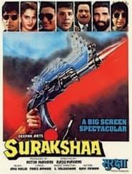Surakshaa (1995)