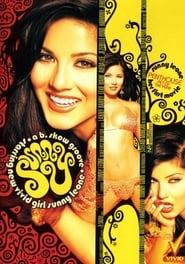 Poster Sunny 2005
