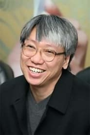 Chan Hing-Kar