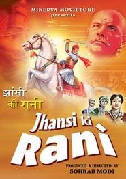 Jhansi Ki Rani (1956)
