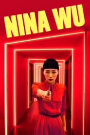 Poster for Nina Wu