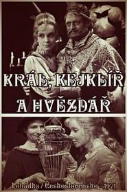 Král, kejklíř a hvězdář 1971