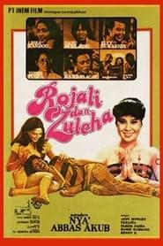 Kisah Cinta Rojali dan Zuleha 1979
