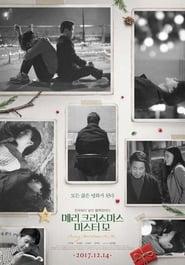 Merry Christmas Mr. Mo (2017) Online Cały Film Lektor PL